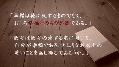 f:id:sumikichi52:20170406094230j:plain