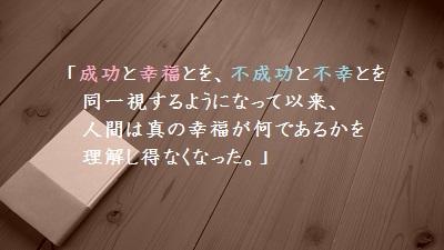 f:id:sumikichi52:20170406094231j:plain