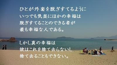 f:id:sumikichi52:20170406094233j:plain