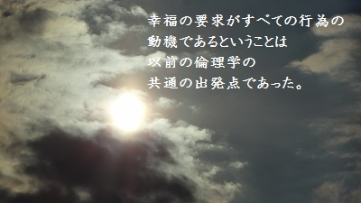 f:id:sumikichi52:20170406094238j:plain