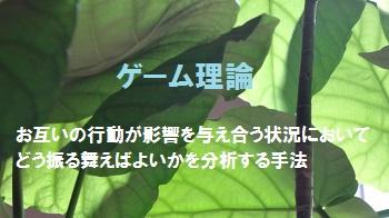 f:id:sumikichi52:20170409145250j:plain