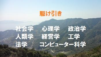 f:id:sumikichi52:20170409145259j:plain