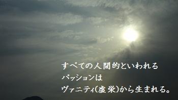 f:id:sumikichi52:20170414091500j:plain