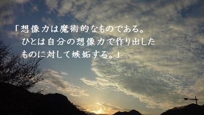f:id:sumikichi52:20170414091503j:plain