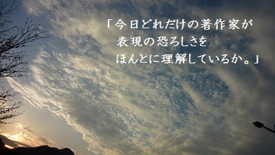 f:id:sumikichi52:20170414091504j:plain