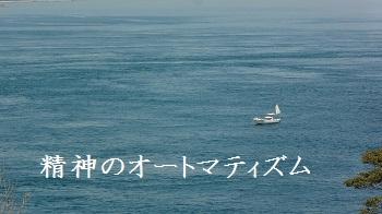 f:id:sumikichi52:20170414091506j:plain