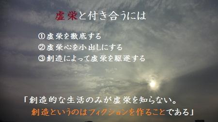 f:id:sumikichi52:20170414091507j:plain