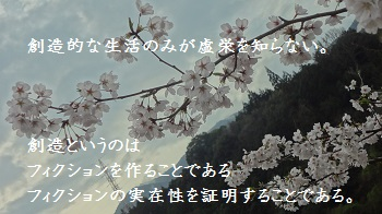 f:id:sumikichi52:20170414091510j:plain
