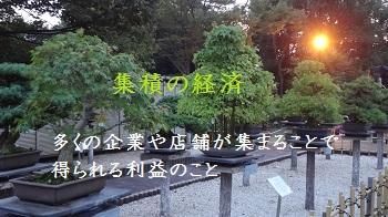 f:id:sumikichi52:20170415123758j:plain