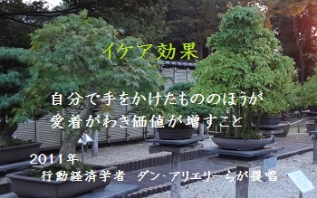 f:id:sumikichi52:20170415123759j:plain