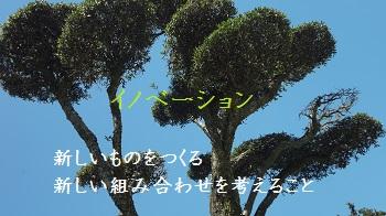 f:id:sumikichi52:20170415123803j:plain