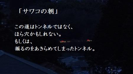 f:id:sumikichi52:20170416093311j:plain