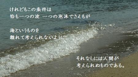 f:id:sumikichi52:20170419101853j:plain