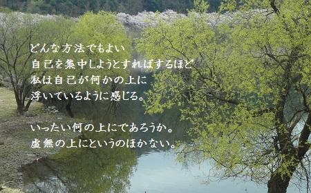 f:id:sumikichi52:20170419101855j:plain