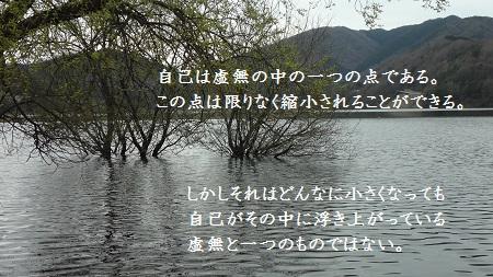 f:id:sumikichi52:20170419101856j:plain