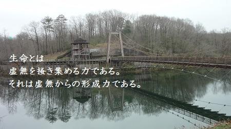 f:id:sumikichi52:20170419101857j:plain