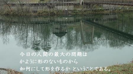 f:id:sumikichi52:20170419101858j:plain