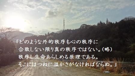 f:id:sumikichi52:20170419101901j:plain
