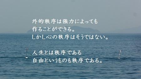 f:id:sumikichi52:20170419101902j:plain