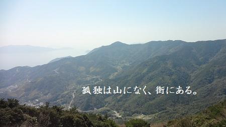 f:id:sumikichi52:20170419101903j:plain
