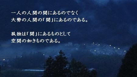 f:id:sumikichi52:20170419101904j:plain