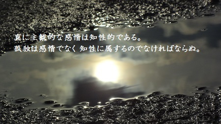 f:id:sumikichi52:20170419101906j:plain