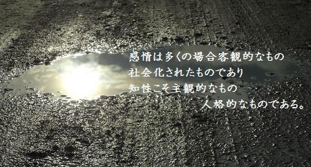f:id:sumikichi52:20170419101907j:plain