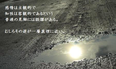 f:id:sumikichi52:20170419101908j:plain