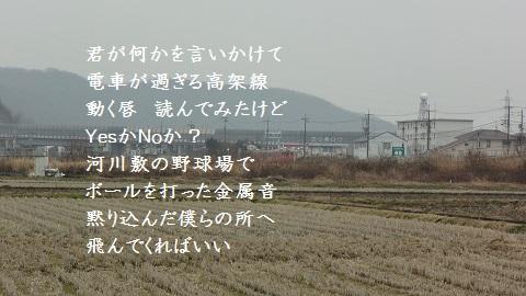 f:id:sumikichi52:20170420204301j:plain