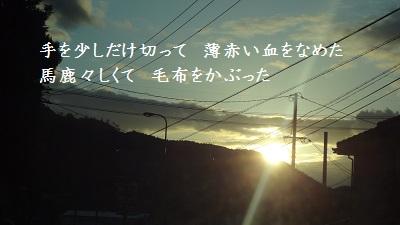 f:id:sumikichi52:20170420204303j:plain