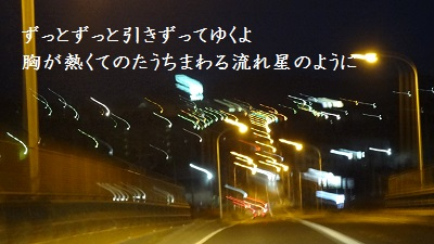f:id:sumikichi52:20170420204304j:plain