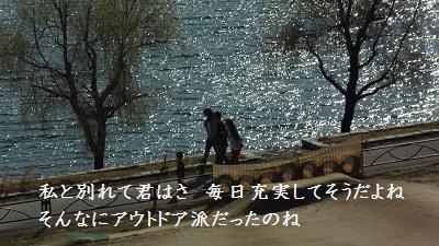 f:id:sumikichi52:20170420204306j:plain