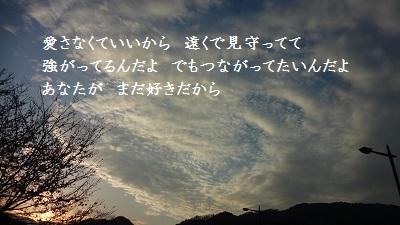 f:id:sumikichi52:20170420204308j:plain