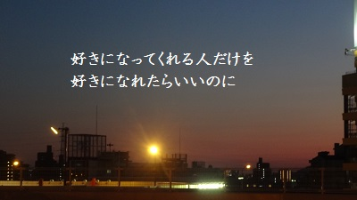 f:id:sumikichi52:20170420204310j:plain