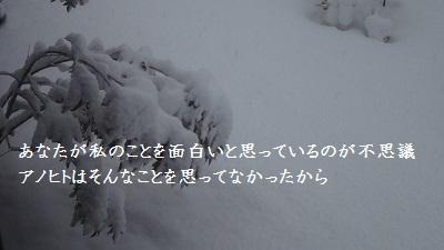 f:id:sumikichi52:20170420204311j:plain