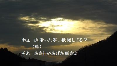 f:id:sumikichi52:20170420204312j:plain