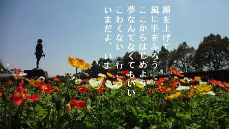 f:id:sumikichi52:20170426075506j:plain