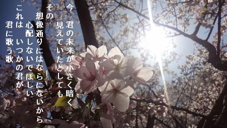f:id:sumikichi52:20170426075515j:plain