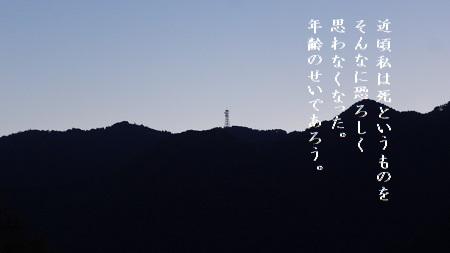 f:id:sumikichi52:20170427101142j:plain