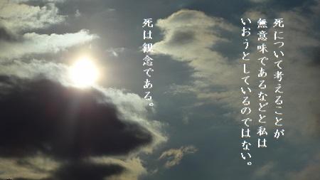 f:id:sumikichi52:20170427101144j:plain