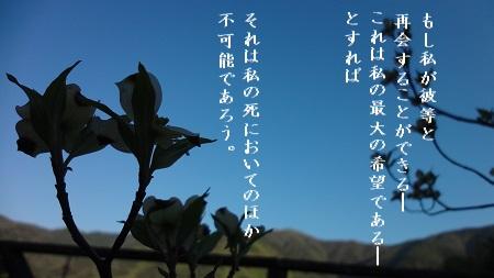 f:id:sumikichi52:20170427101149j:plain