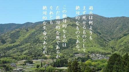 f:id:sumikichi52:20170427101151j:plain