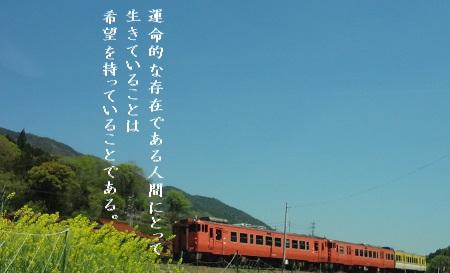 f:id:sumikichi52:20170427101153j:plain