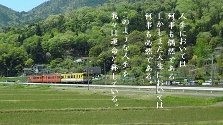 f:id:sumikichi52:20170427101320j:plain