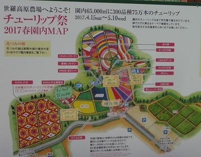 f:id:sumikichi52:20170501170219j:plain