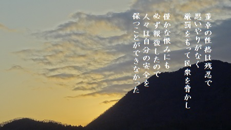 f:id:sumikichi52:20170504100634j:plain