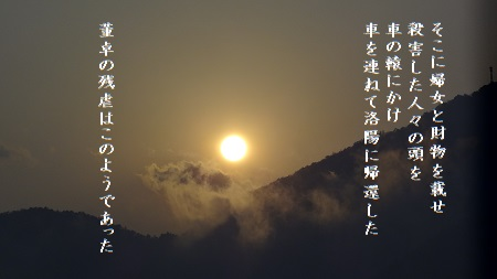 f:id:sumikichi52:20170504100635j:plain