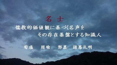 f:id:sumikichi52:20170504100636j:plain
