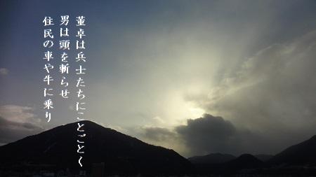 f:id:sumikichi52:20170504100637j:plain