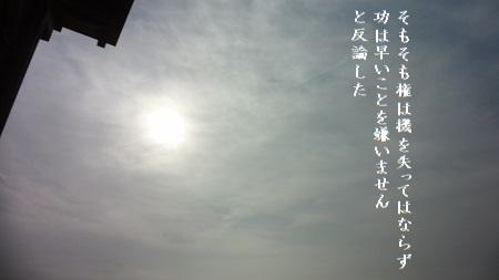 f:id:sumikichi52:20170504100638j:plain